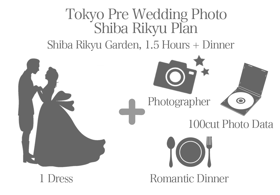 東京ウェディング挙式・ふたり挙式 芝離宮恩寵プラン
