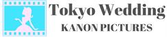 東京でのフォトウェディング・結婚式挙式前撮りならKANON